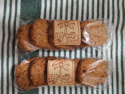 黒糖クッキー.jpg